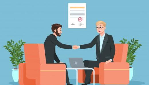 【問題なし】転職エージェントを相談だけで使う際のポイント5つ