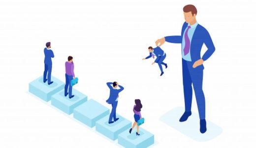 【問題なし】転職エージェントに断られる理由と対処法を徹底解説
